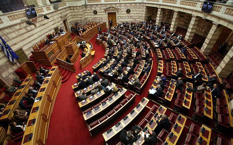 Οι βασικοί πυλώνες του νέου ασφαλιστικού νομοσχεδίου