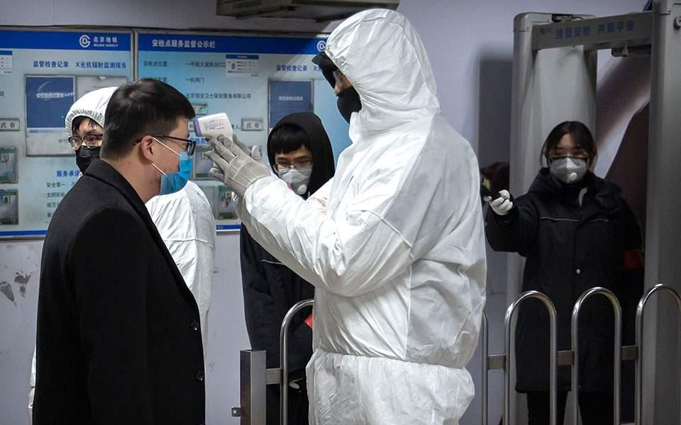 aptopix_china_outbreak_64176jpg-8dbc4