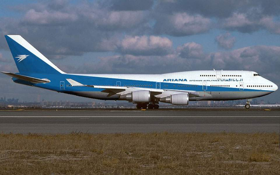 ariana-afghan-airlines-plane