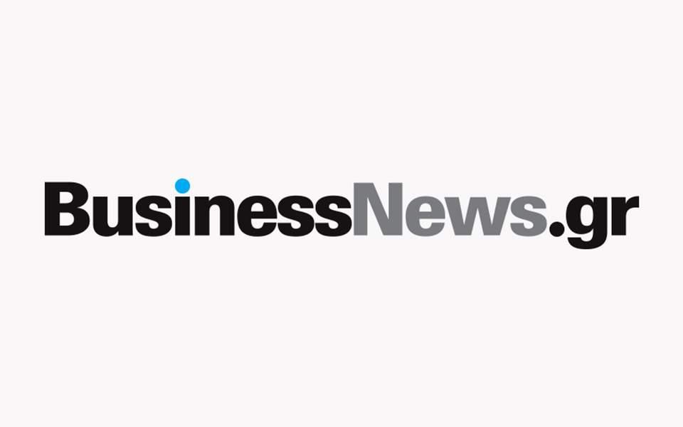 businessnews
