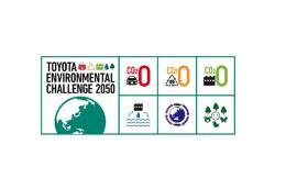 ec2050-horizontal-logo-pdf