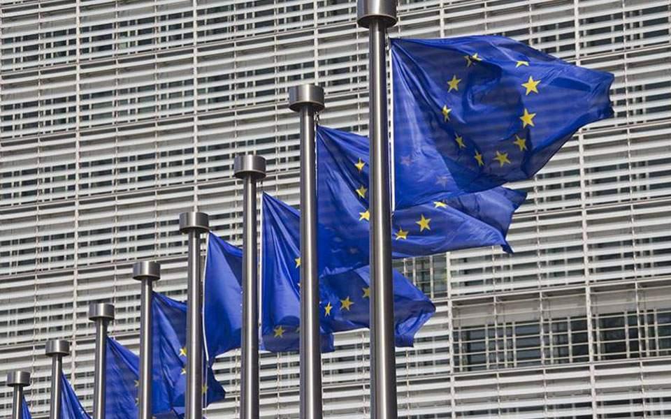 eu-flags-thumb-large-thumb-large