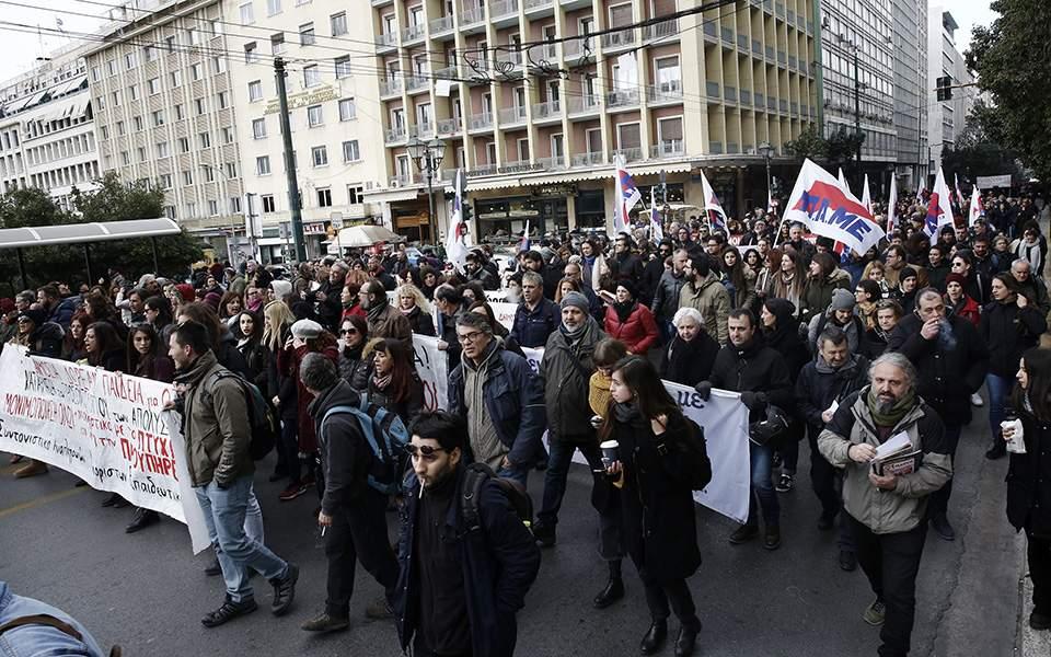 Πορεία εκπαιδευτικών κατά των κολεγίων - Κλειστό το κέντρο