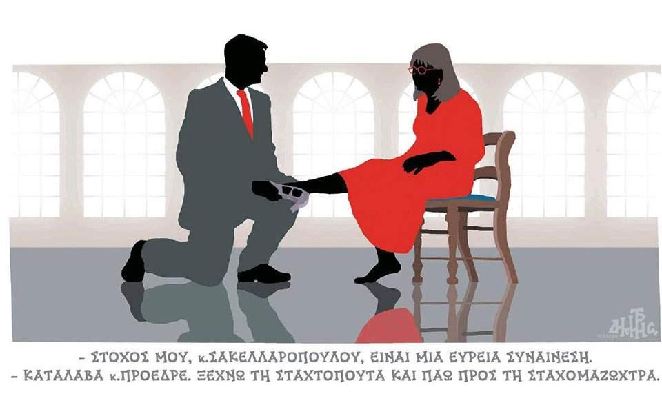 hantzopoulos1612020