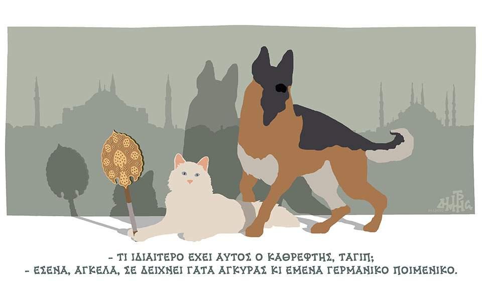 hantzopoulos_2612020