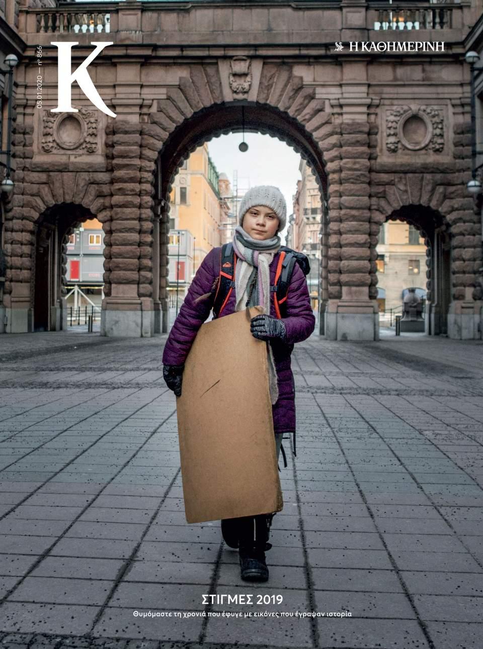kapa_866_cover_new
