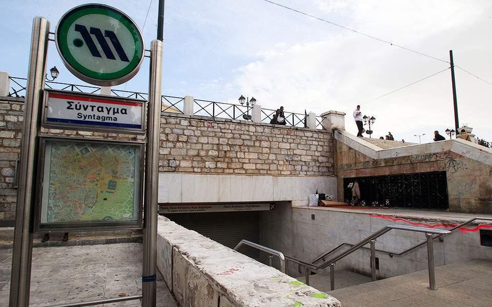 metro-syntagma-kleisto-thumb-large