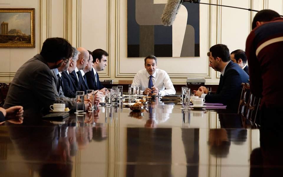 Συνάντηση Κυρ. Μητσοτάκη με την ηγεσία του υπουργείου Ψηφιακής Διακυβέρνησης