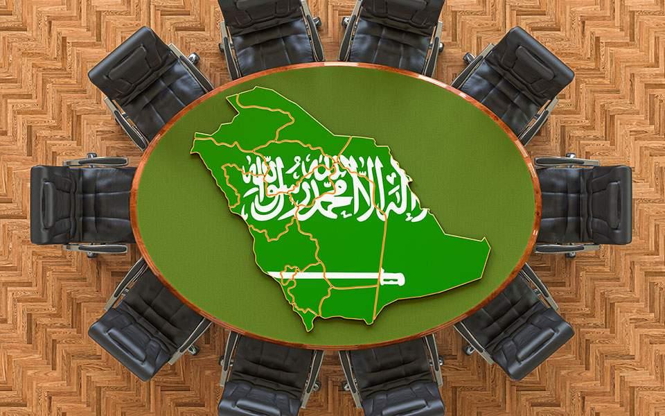 saudi-arabia-goverment