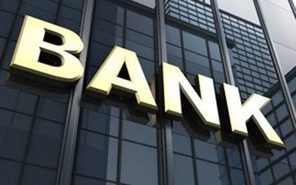 16s66bank