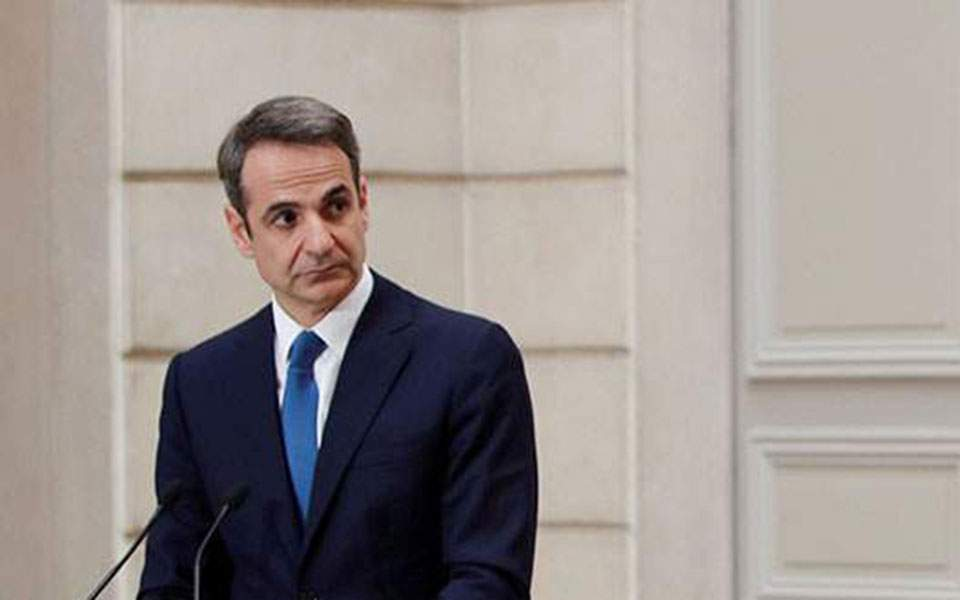 2020-01-29t141058z_421378632_rc2qpe96p0a9_rtrmadp_5_france-greece-mitsotakis-thumb-large