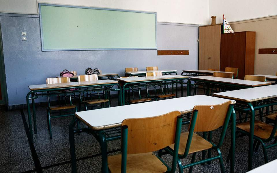 Πακέτο αλλαγών στις τρεις βαθμίδες της εκπαίδευσης