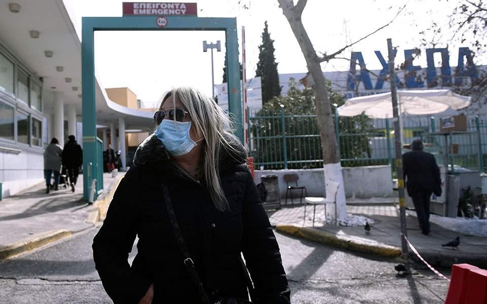 greece_virus_outbreak_98739jpg-cb9af