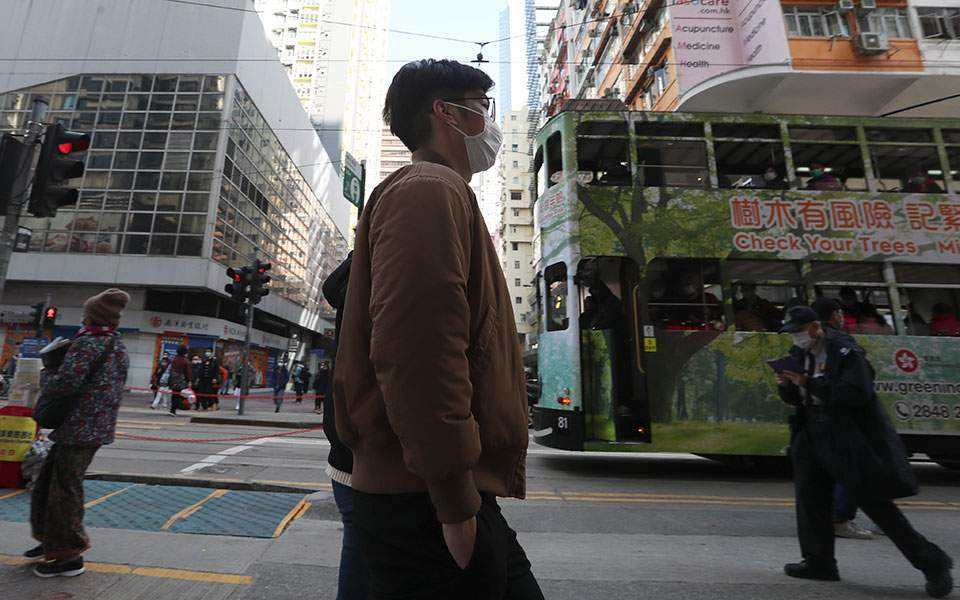 hong_kong_chi