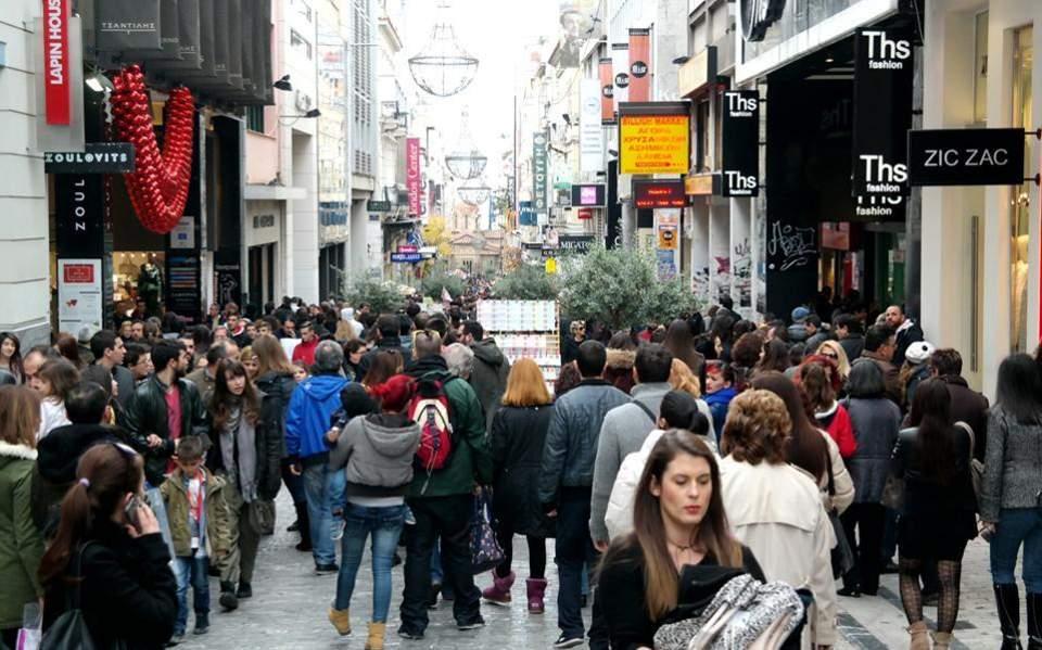 ΙΟΒΕ: Τυχόν παρεκκλίσεις στην οικονομική πολιτική θα αλλάξουν το θετικό κλίμα