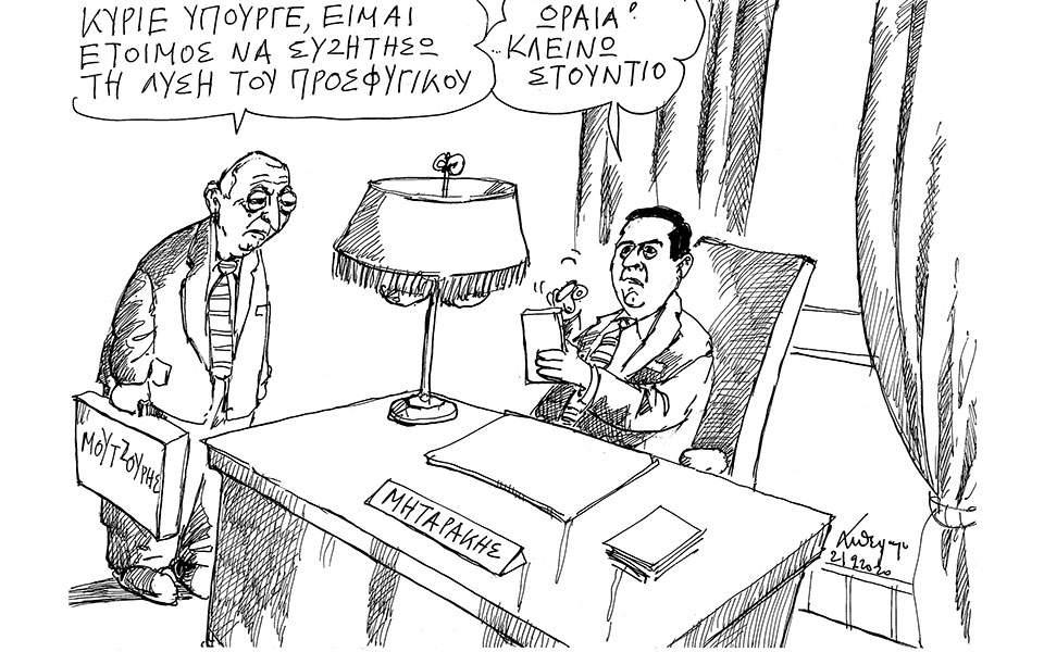 petroulakis_2322020