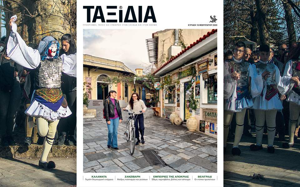 taxidia-feb16-1st