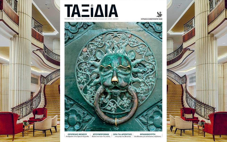taxidia-feb23-cover