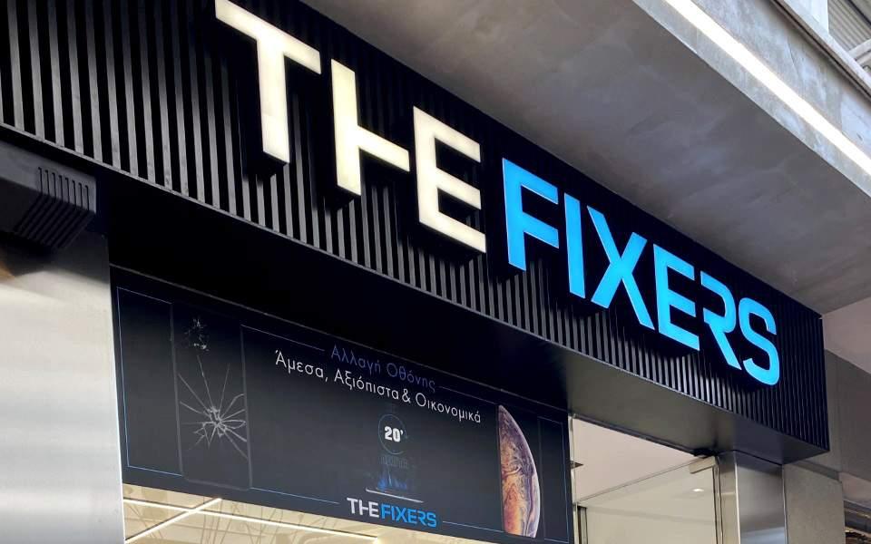 thefixers-kolonaki-1