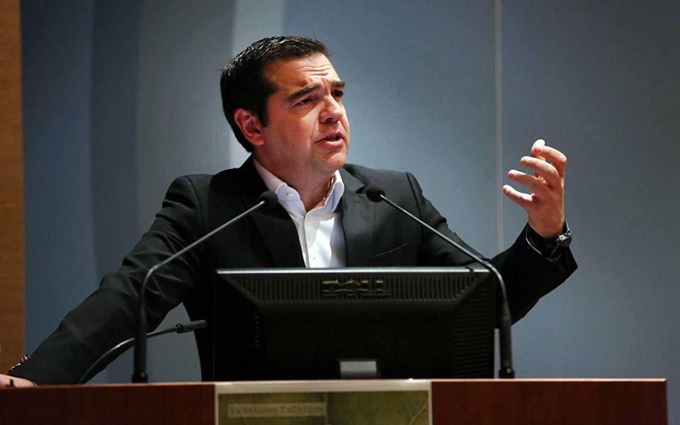 tsipras-mat