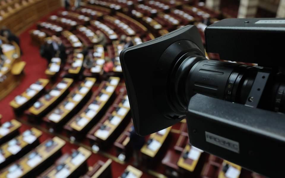 Στη Βουλή το νομοσχέδιο για την αναδιάρθρωση του συστήματος Πολιτικής Προστασίας