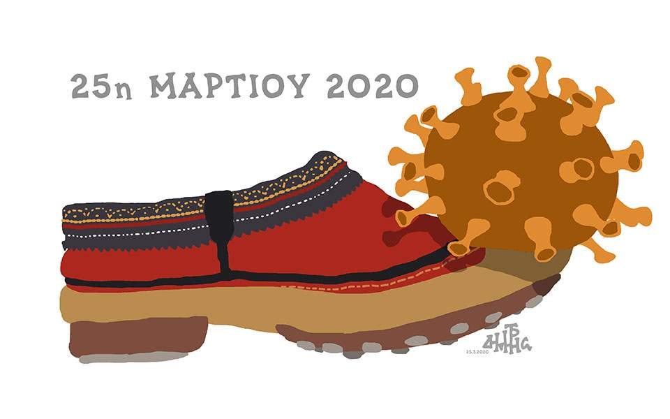 200325ab