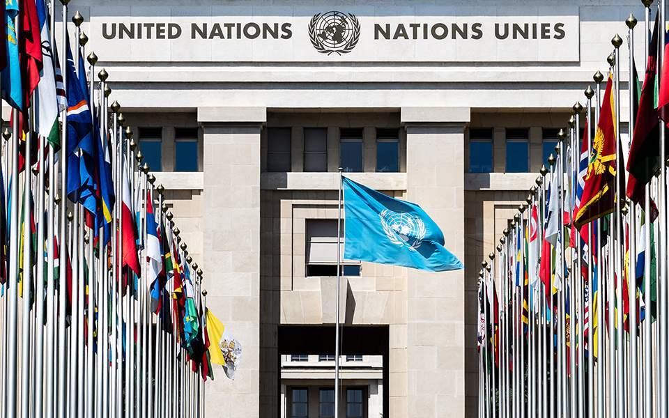 Συντηρεί την ένταση μέσω επιστολών στον ΟΗΕ η Αγκυρα