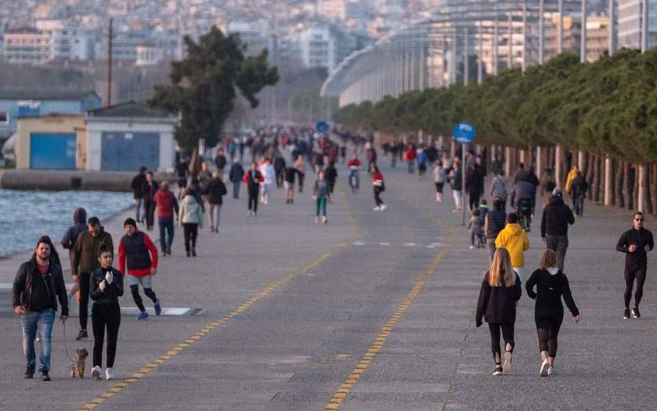Θεσσαλονίκη: «Λουκέτο» στη Νέα Παραλία μετά τις εικόνες ...