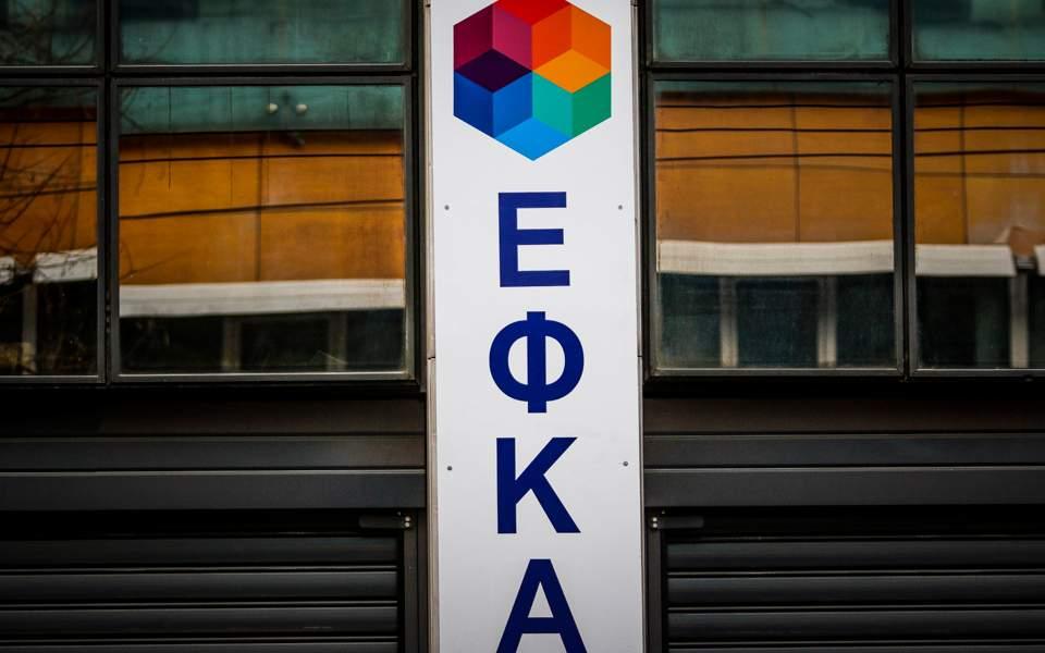 efka-1