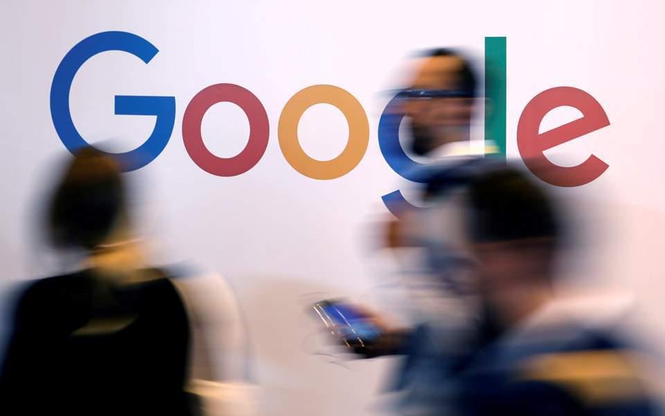 google1-thumb-large