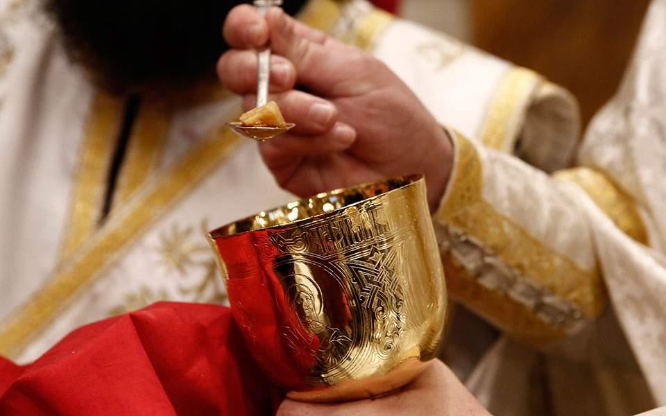 Οικουμενικό Πατριαρχείο για τη Θεία Κοινωνία: Να ακολουθούνται οι ...