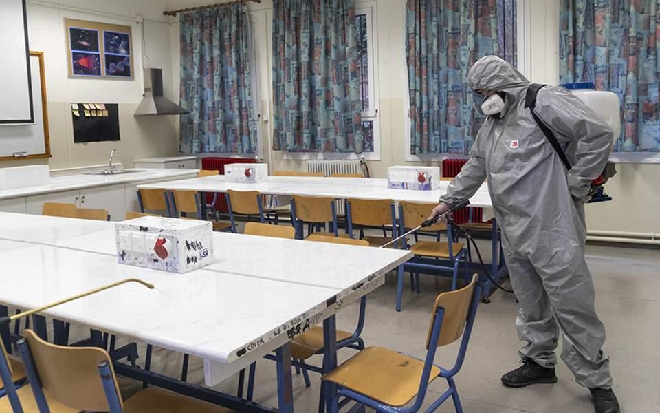 Ολα τα σχολεία της χώρας στα οποία αναστέλλεται η λειτουργία για  προληπτικούς λόγους λόγω κορωνοϊού | Ελλάδα | Η ΚΑΘΗΜΕΡΙΝΗ