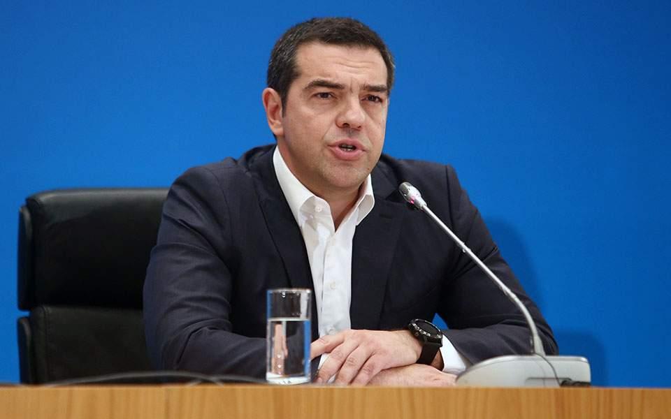 Αλέξης Τσίπρας: Η πατρίδα μας βρίσκεται μπροστά σε δύο δύσκολες προκλήσεις