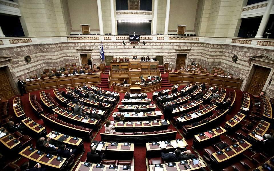 Σκηνικό σύγκρουσης στη Βουλή ενόψει της μεγάλης ύφεσης