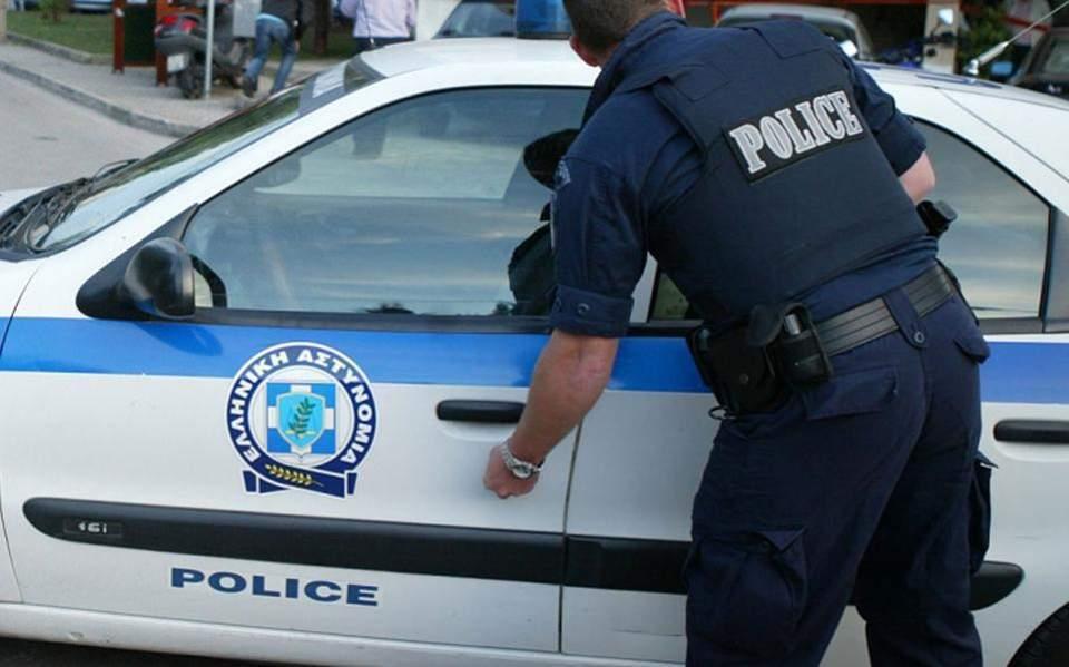 08s1police