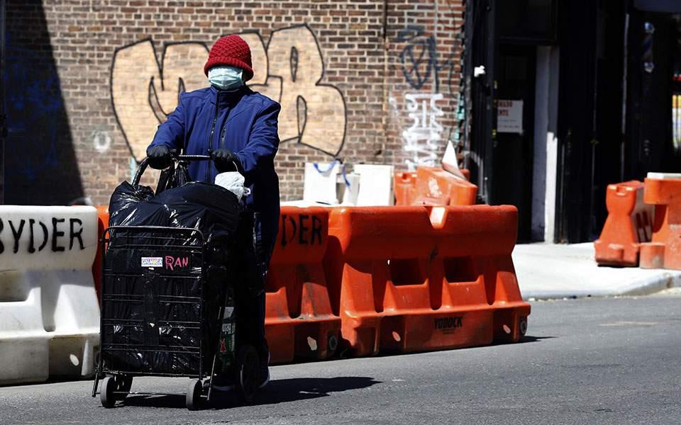 2020-04-02t202752z_1706146028_hp1eg421kug3y_rtrmadp_5_health-coronavirus-usa-new-york