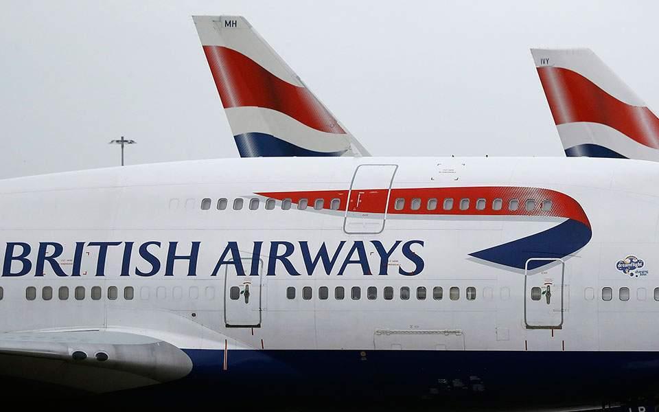 Εως και 12.000 εργαζόμενους σκοπεύει να απολύσει η British Airways 1