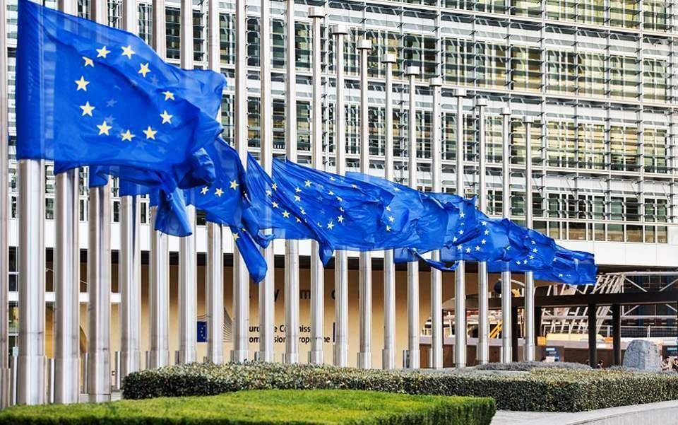 european-mfa