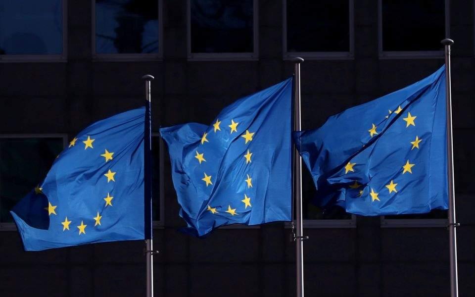 european-uniooo