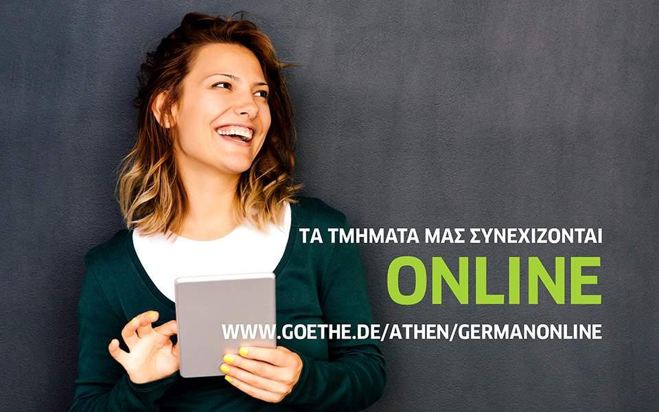 gi_online_2-1-1