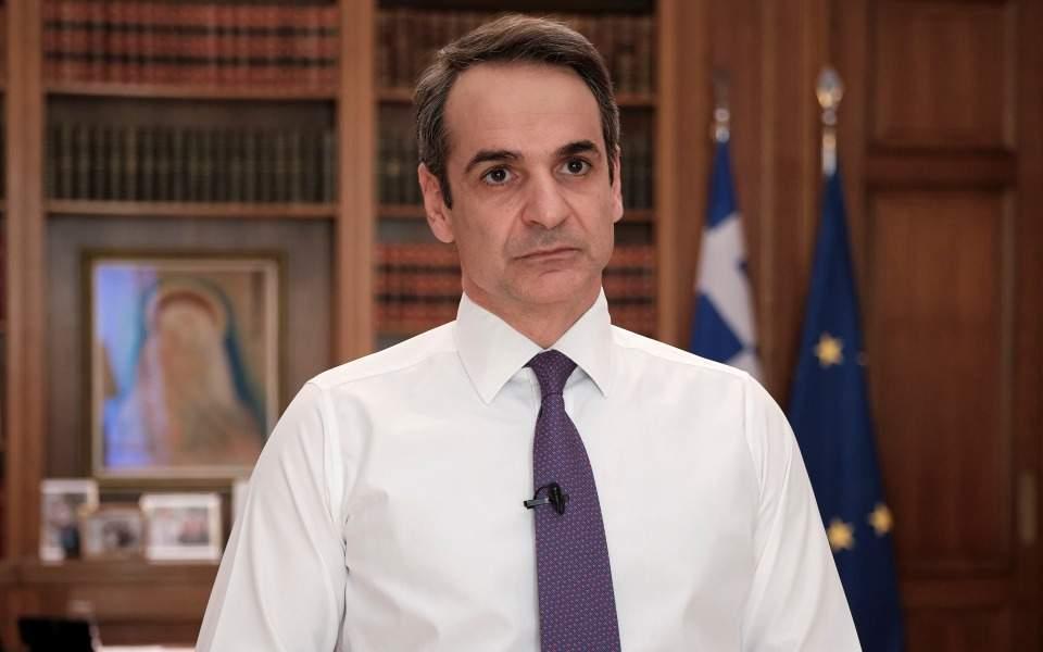 Το tweet του Κυρ. Μητσοτάκη για τα εύσημα στην Ελλάδα από τον Γιουβάλ-Νοά Χαράρι