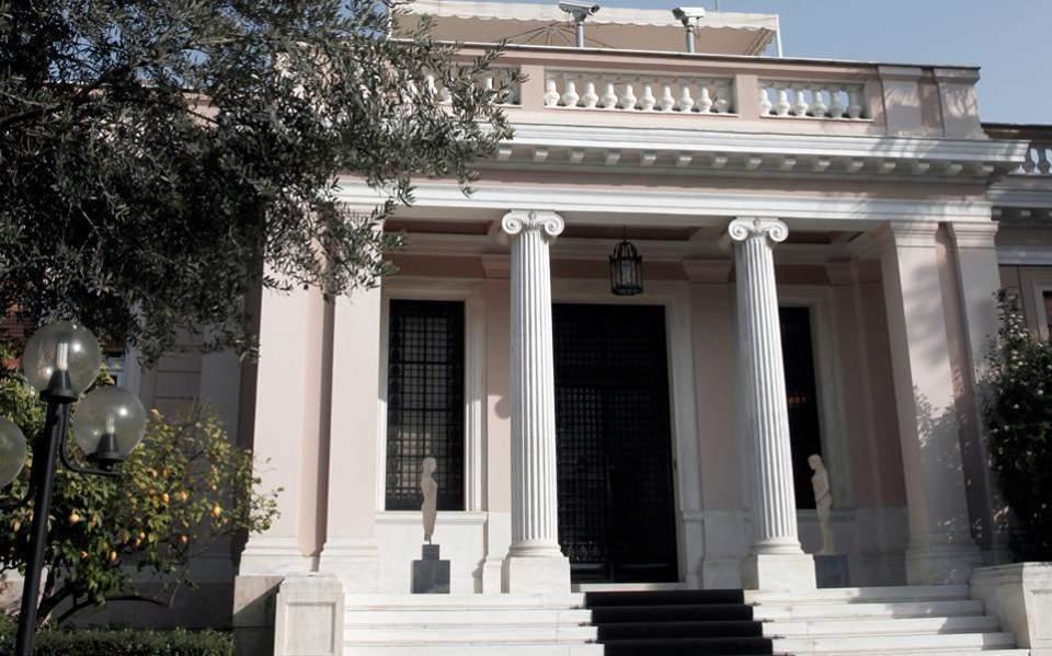 Τι απαντούν κυβερνητικές πηγές στην κριτική ΣΥΡΙΖΑ για την απόσυρση της τηλεκατάρτισης