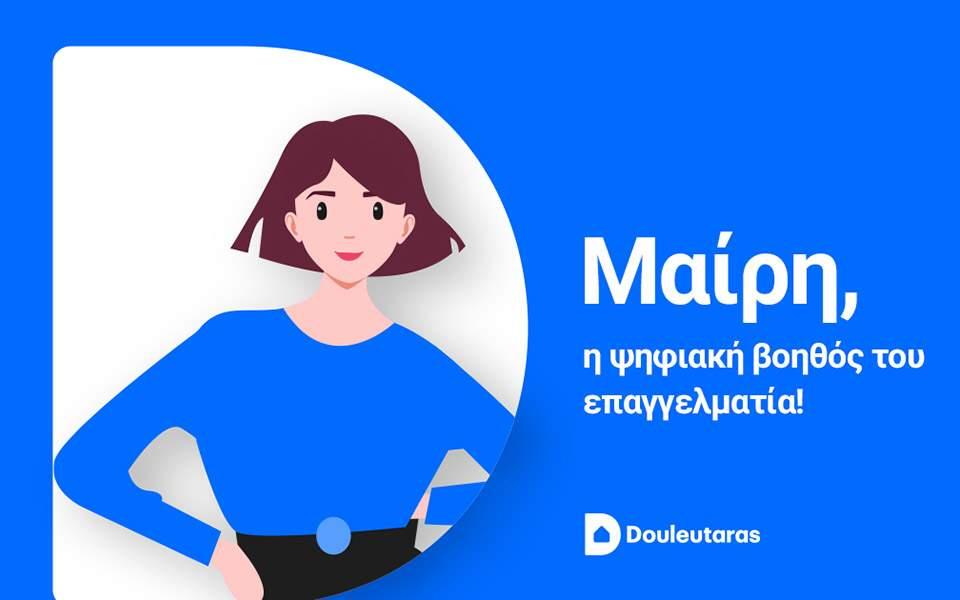 mary-douleutaras