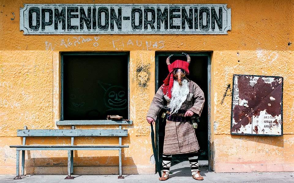 ormenion---album-front-cover-copy