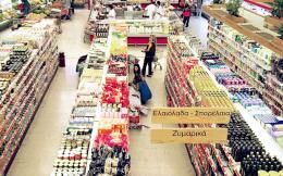 soyper-market
