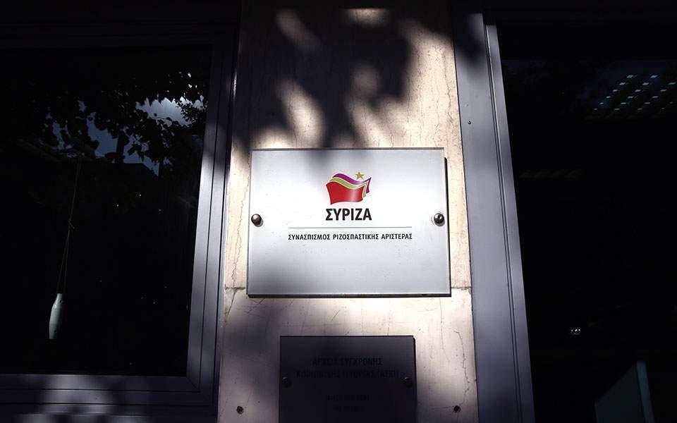 «Συμμαχία» Τσίπρα με την εσωκομματική αντιπολίτευση 1