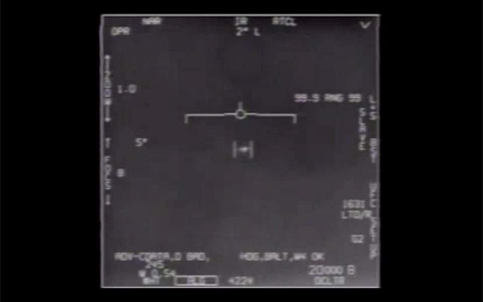 ufo150