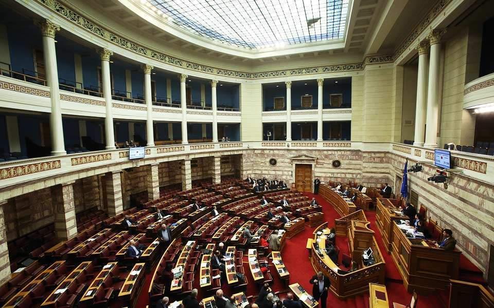 Αλλαγές στον Κανονισμό της Βουλής σε συνέχεια της συνταγματικής αναθεώρησης