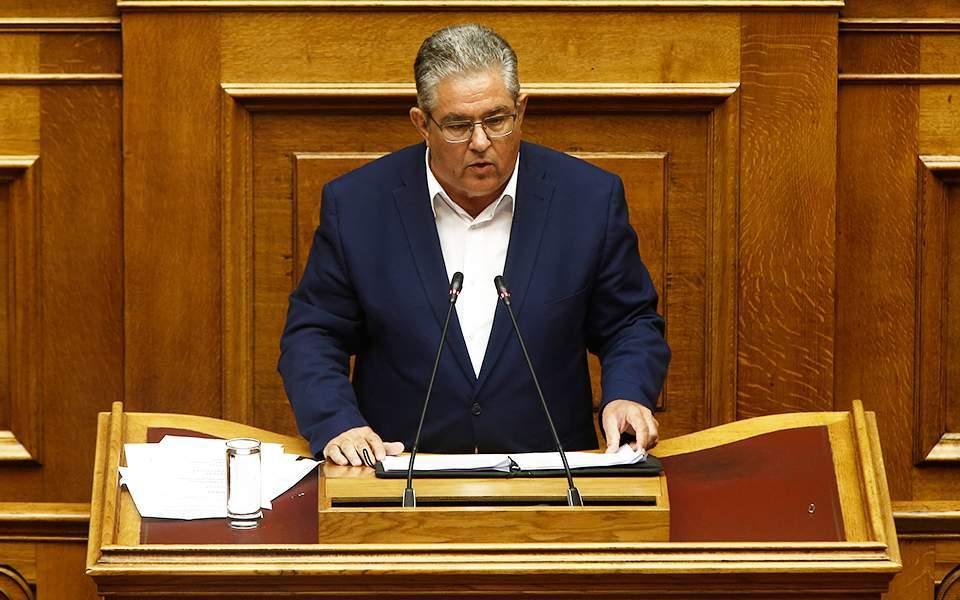 Βουλή: Το πόθεν έσχες του Δημήτρη Κουτσούμπα