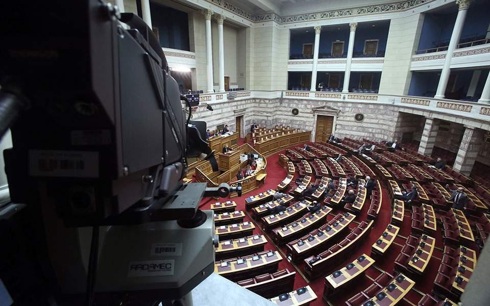 Βουλή: «Ερχεται» τηλεδιάσκεψη στην Ολομέλεια - Παραμένει η επιστολική στις ονομαστικές ψηφοφορίες